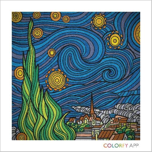Imperial Library Of The Galactic Empire Aulas De Artes Visuais Aquarela Van Gogh Arte Colorida
