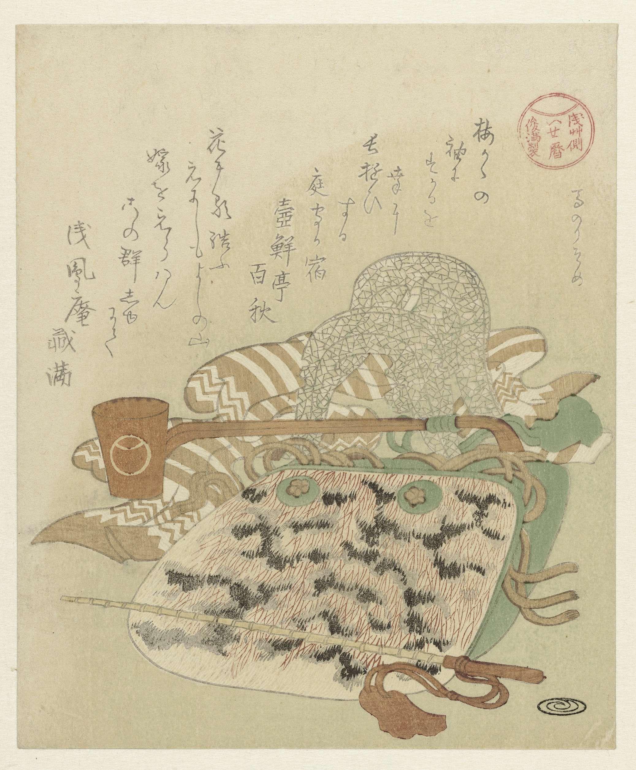 Kubota Shunman | Het eerste paardrijden van het jaar, Kubota Shunman, Kosentei Momoaki, Senpôan Kuramitsu, c. 1815 | Stilleven met zadel en draagtassen. Kalenders uit Ise (Isegoyomi) zijn een soort almanak waarop staat welke acties goed zijn of men moet vermijden. Met twee gedichten.