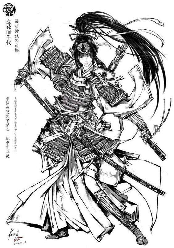 Memo Photo Ni Idea Pinterest Arte Samurai And