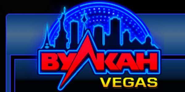 Виртуальная казино вулкан играть в покер онлайн игры бесплатно на русском языке