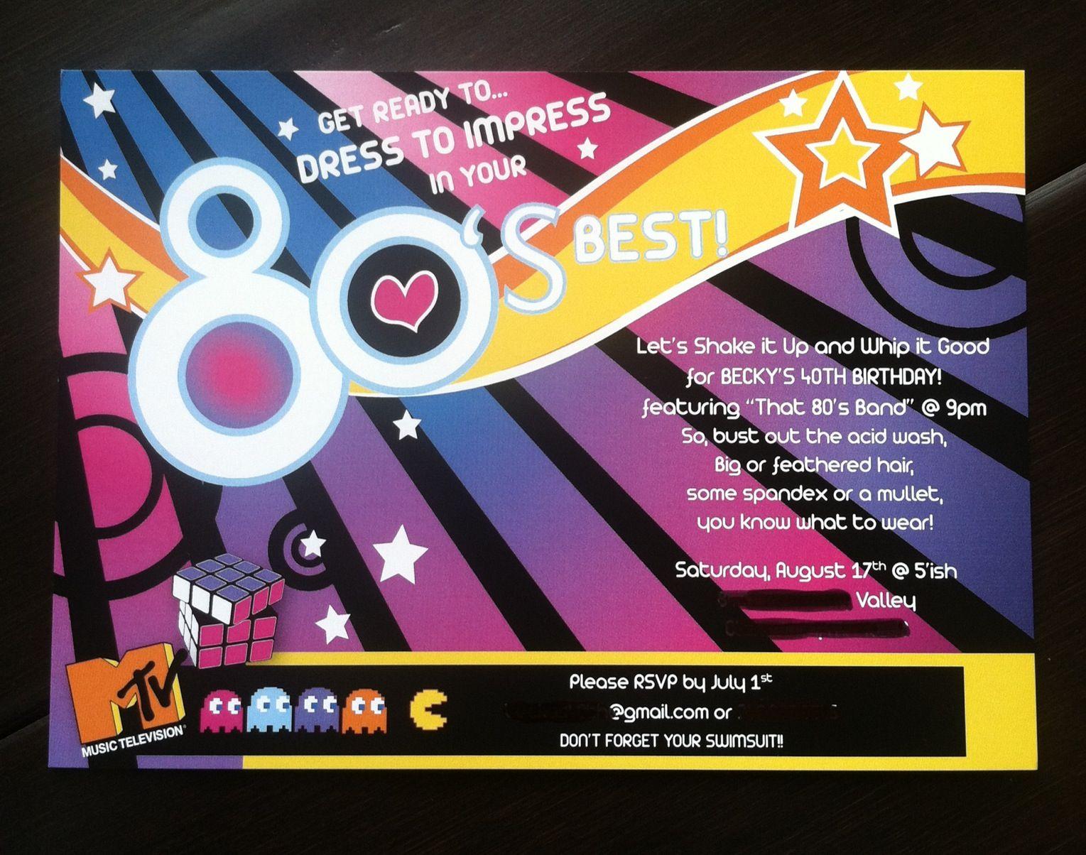 80\'s party invitation ~ Thanks, Stephanie @ FreshlyCutCards.com ...