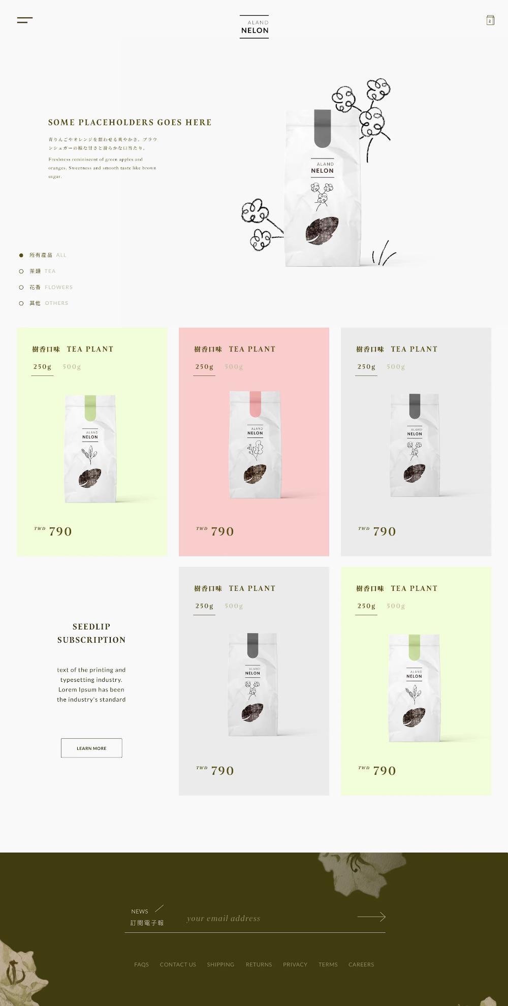 Website / E-commerce