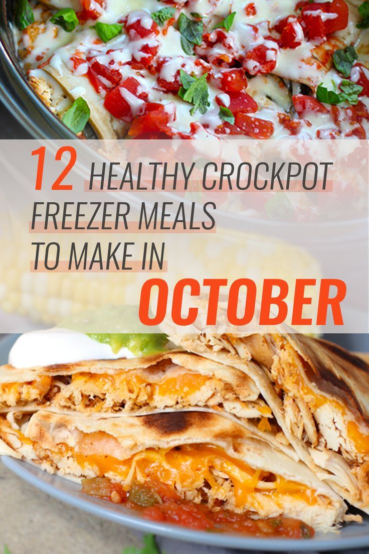 12 Healthy Freezer Crockpot Meals to Make in October #crockpotmeals