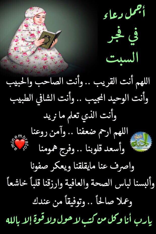 Pin By Gazelle Queen On دعاء Islam Islamic Pictures Quotes