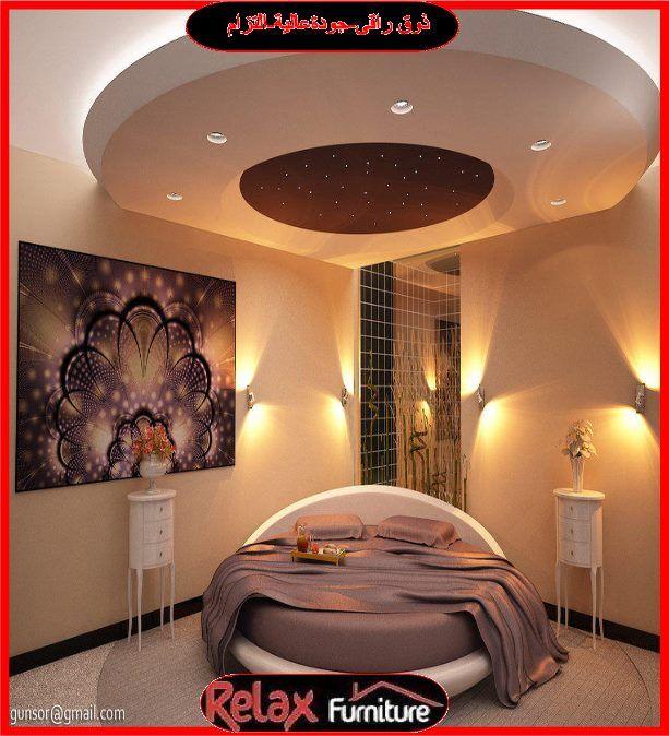 غرفــــــــــــــه نوم  المقاسات حسب الطلب  متاحة بجميع الألوان  Relax Furniture  ذوق راقي - جوده عالية - إلتزام  (((( يسرنا زيارتكم للمعرض )))  8 ب ش زهراء المعادي عمارات نيركو الشطر الثالث المعادي الجديده القاهرة