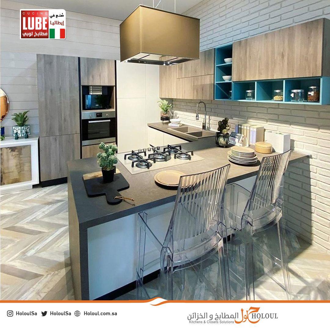 تصميم مطبخ ايطالي شركة لوبي Italian Kitchen Kitchen Cabinets Kitchen