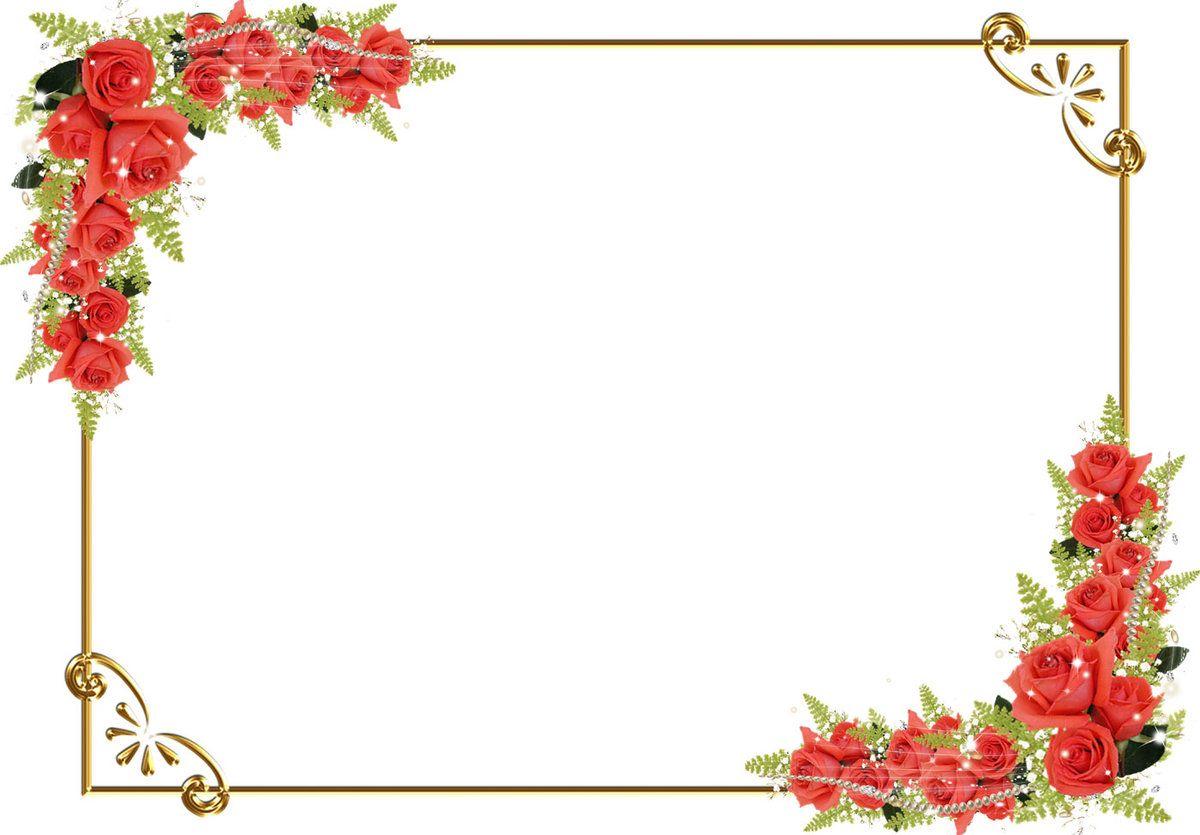 Цветы рамка поздравление