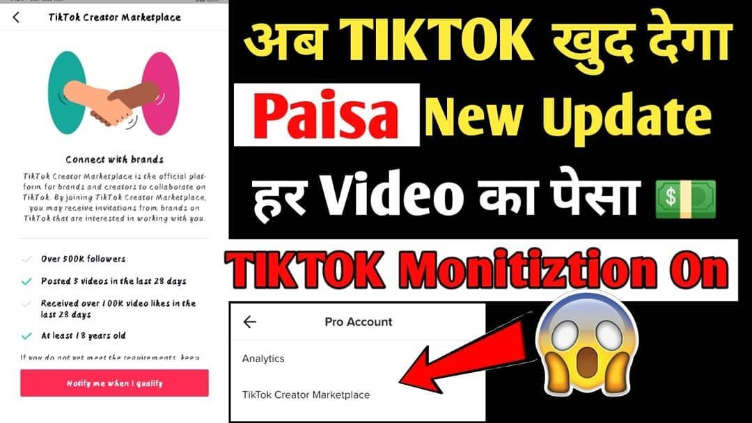 Make 20 Daily From Home Using Tiktok For Free Influencer Marketing Strategy Apsotral In 2020 Get Money Online Earn Money Online Influencer Marketing