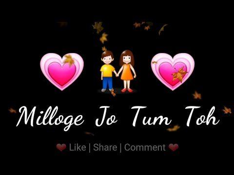 Whatsapp Karte.Bahut Pyar Karte Hain Tumko Sanam Love Sad Romantic Whatsapp