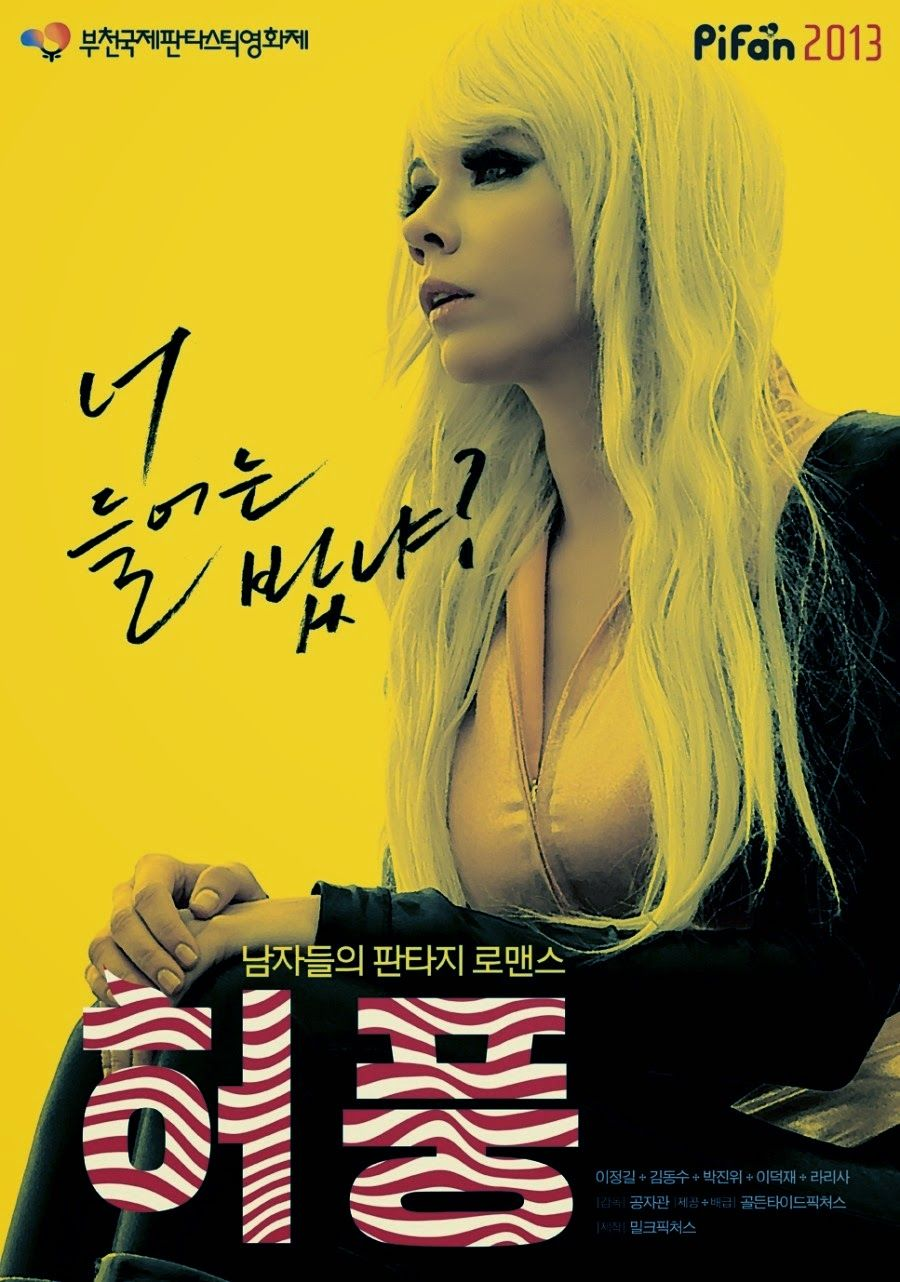 The Bluff (2013) - Satus Film   Movie   Bioskop Online Gratis