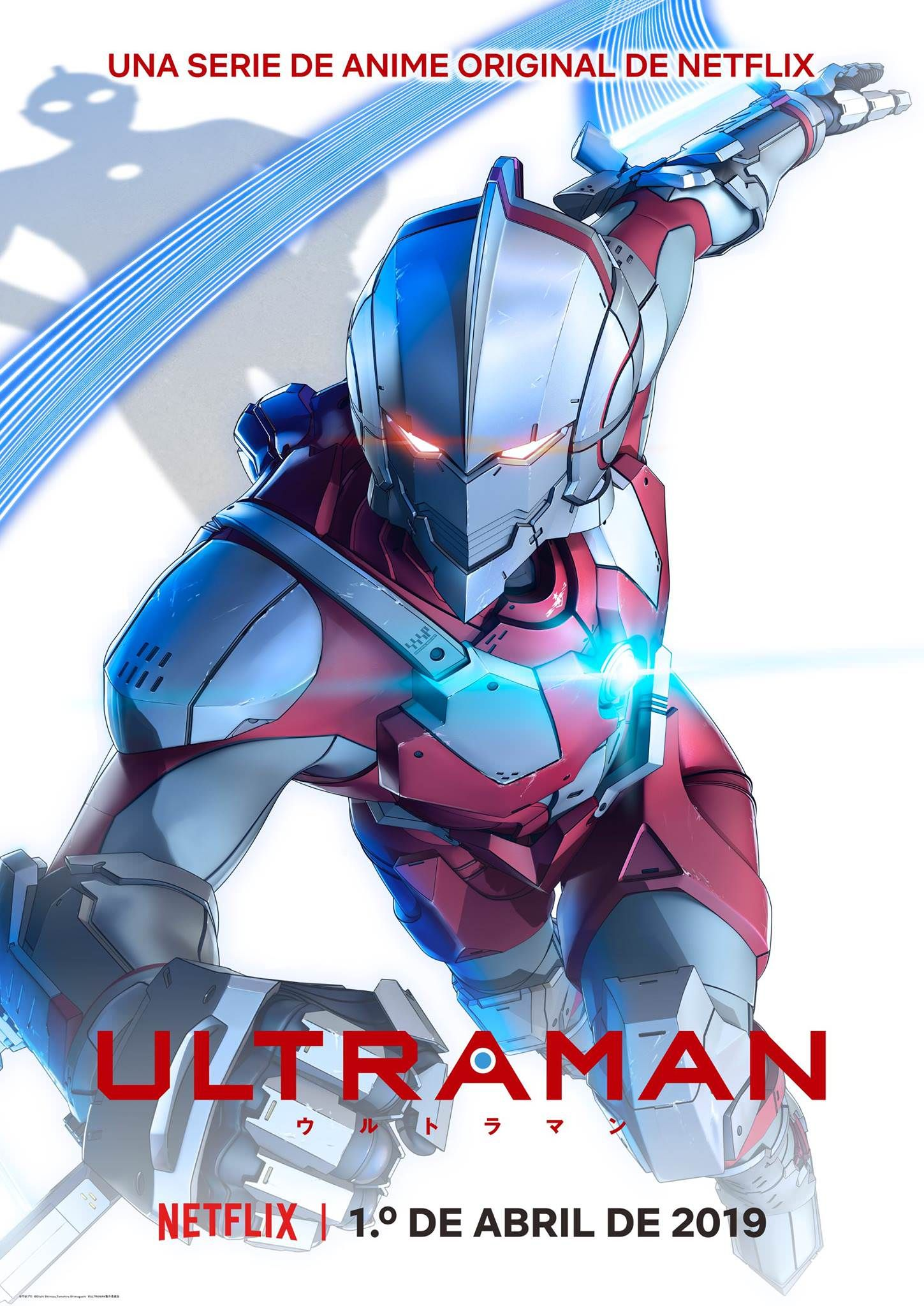ULTRAMAN NETFLIX anuncia sus animes para el 2019