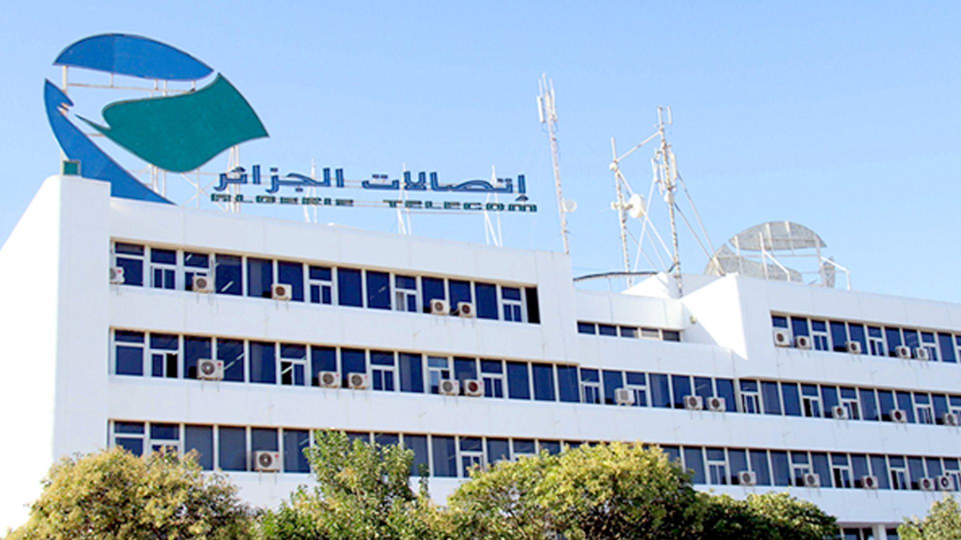 Algerie Telecom Baisse Les Tarifs Sur Ses Offres Internet Https Www Observalgerie Com Algerie Telecom Baisse Les T Reseau Internet Telecommunication Economie
