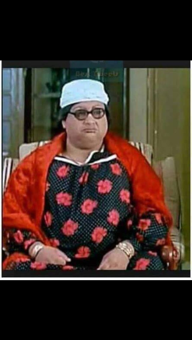 Pin By Lobna Hashish On قفشات افلام Funny Comments Arabic Funny Funny Comics
