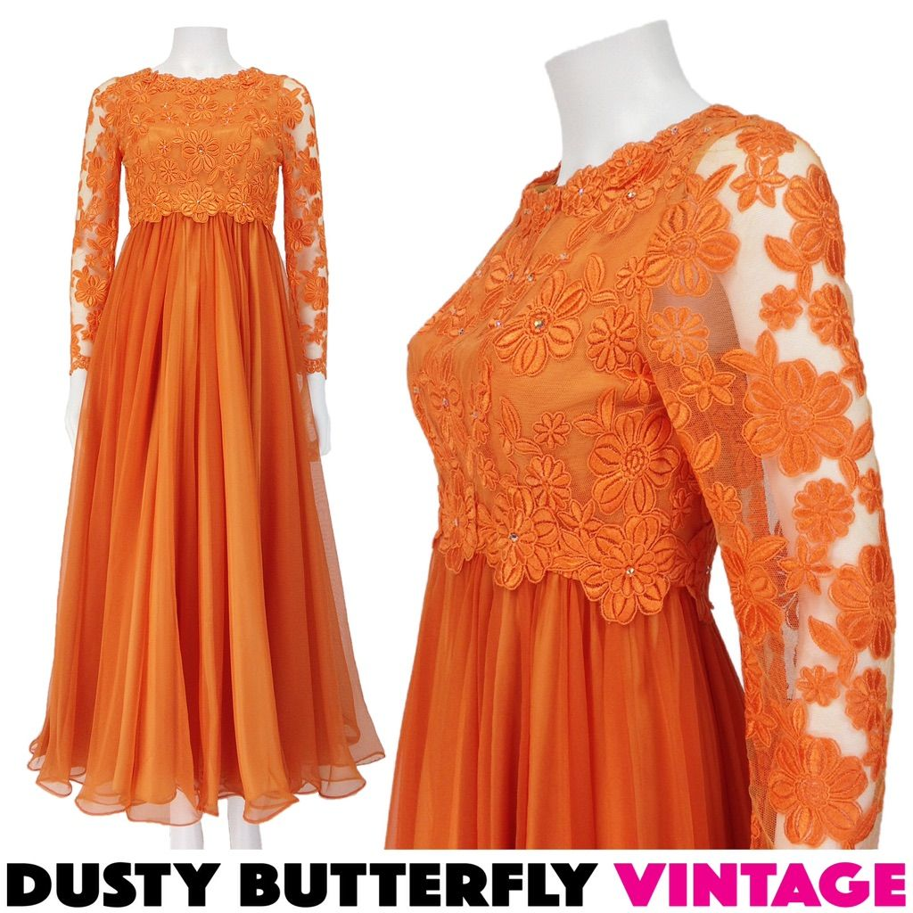 Vintage s prom dress ball gown ab lace chiffon top rated and