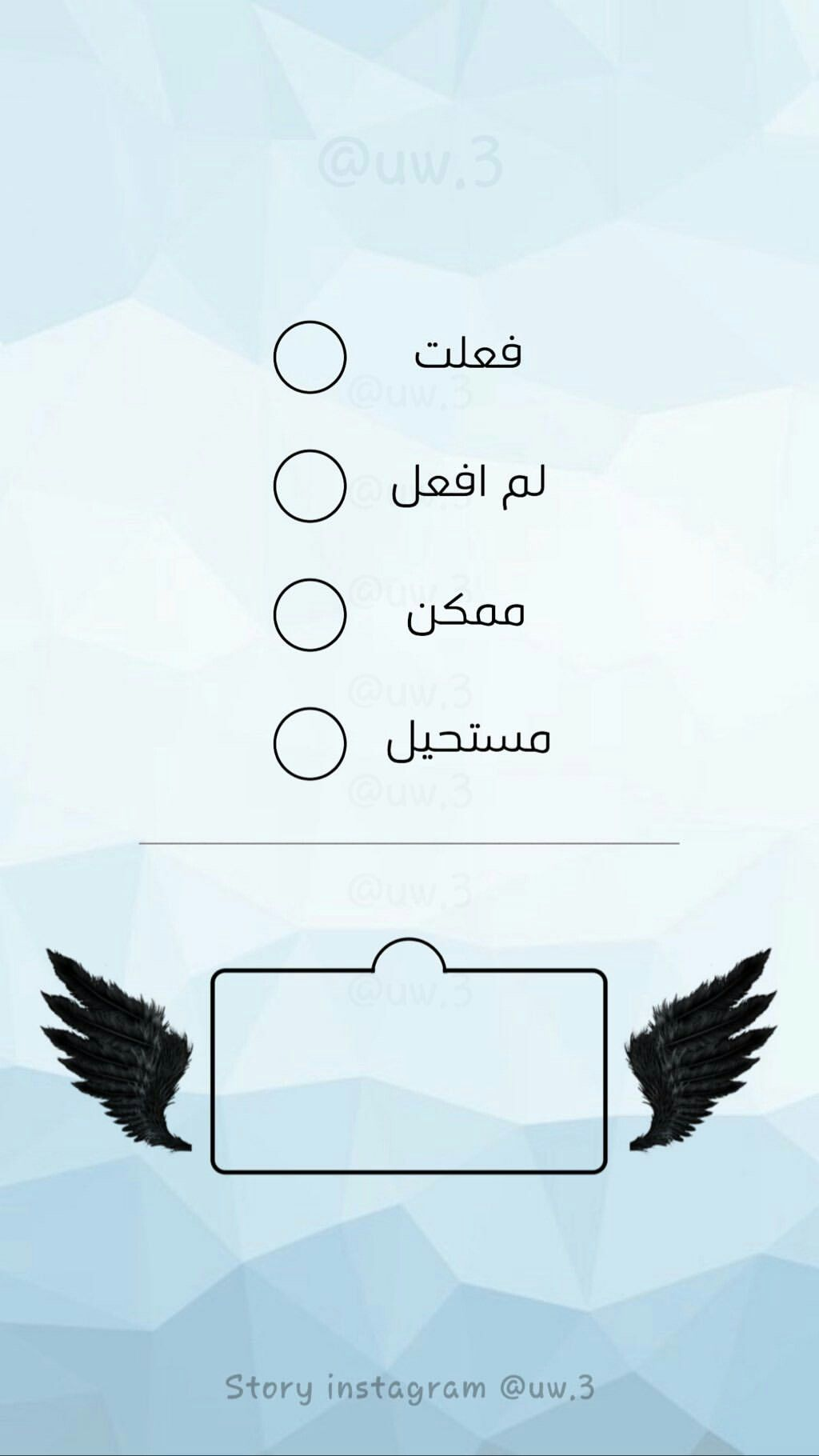 Pin By Zainab On فعاليات ستوري Instagram Story Questions Instagram Quotes Love Quotes Wallpaper
