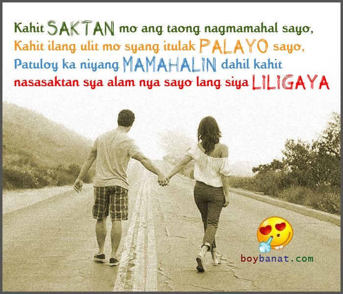 Valentines Day Quotes Jokes Tagalog Hd Wallpapersvalet Com Funny Valentines Day Quotes Valentine S Day Quotes Funny Valentine