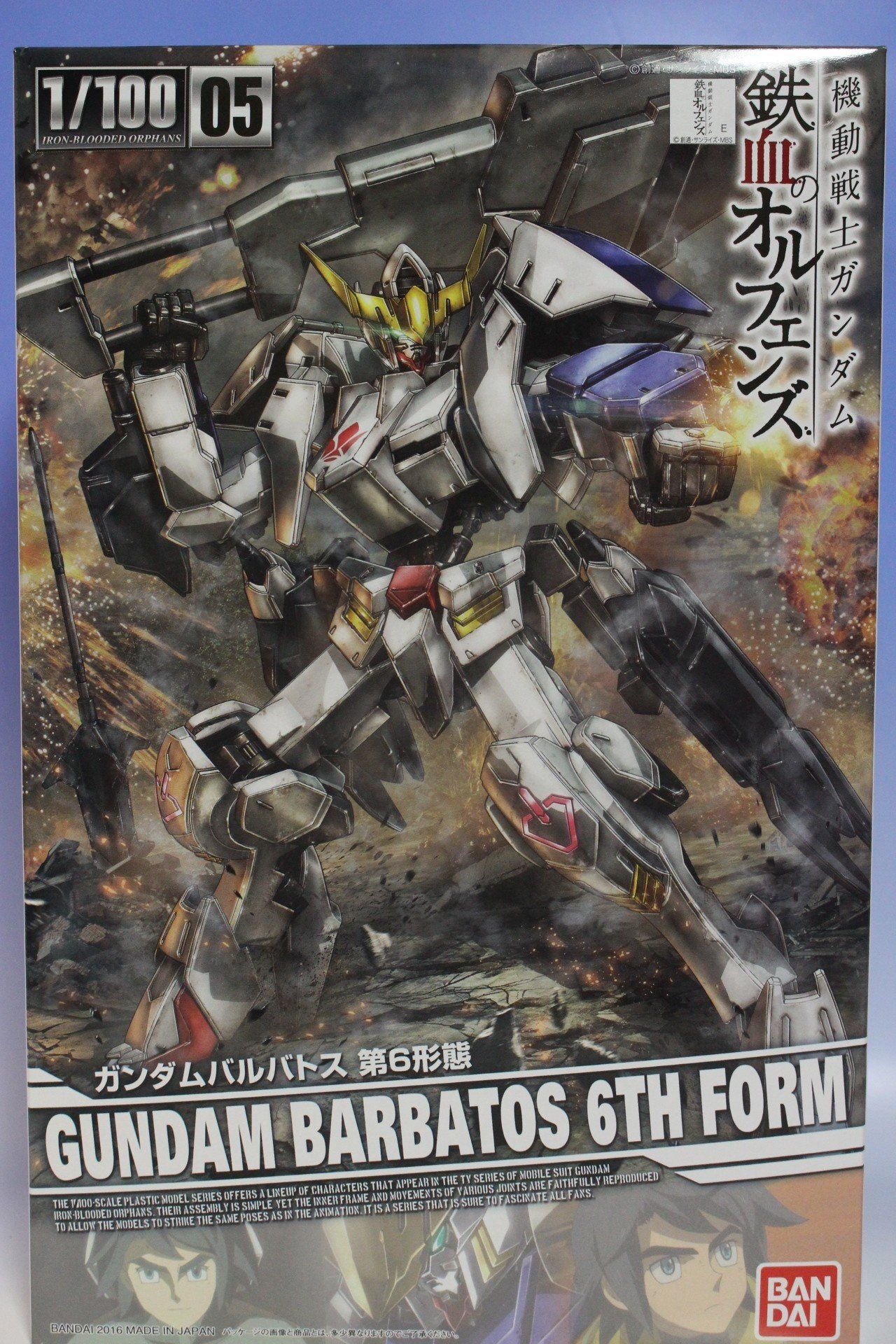 BOX OPEN REVIEW] 1/100 Gundam Barbatos 6th Form http://www.gunjap ...