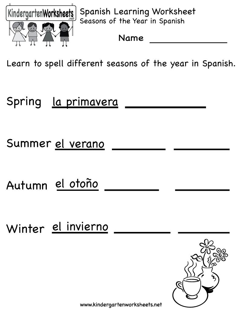 Spanish Worksheets For Kindergarten Free Spanish