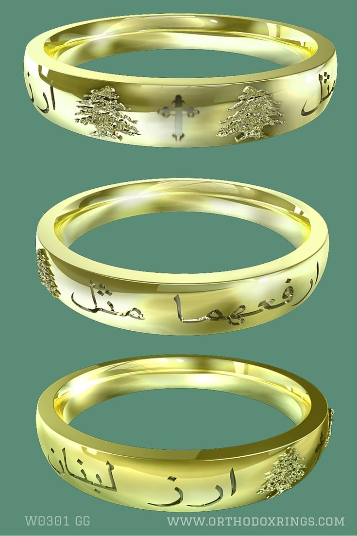 W0301 14k Green Gold 3 Mm Lebanon Pinterest Rings Green