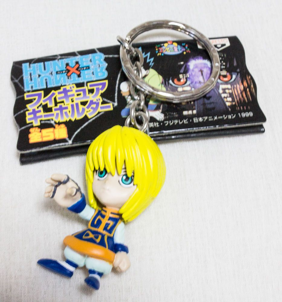 Hunter × Hunter Curarpikt Mini Figure Key Holder Chain Banpresto JAPAN ANIME