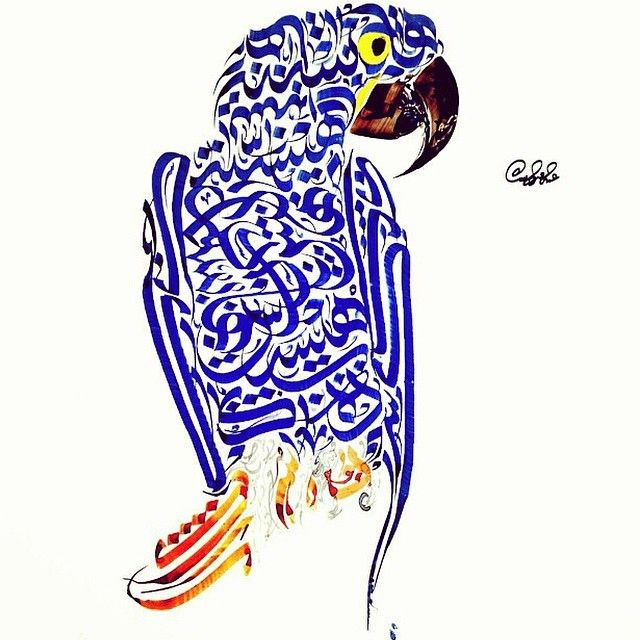 Zoomorphic Arabic Calligraphy Arabic Calligraphy