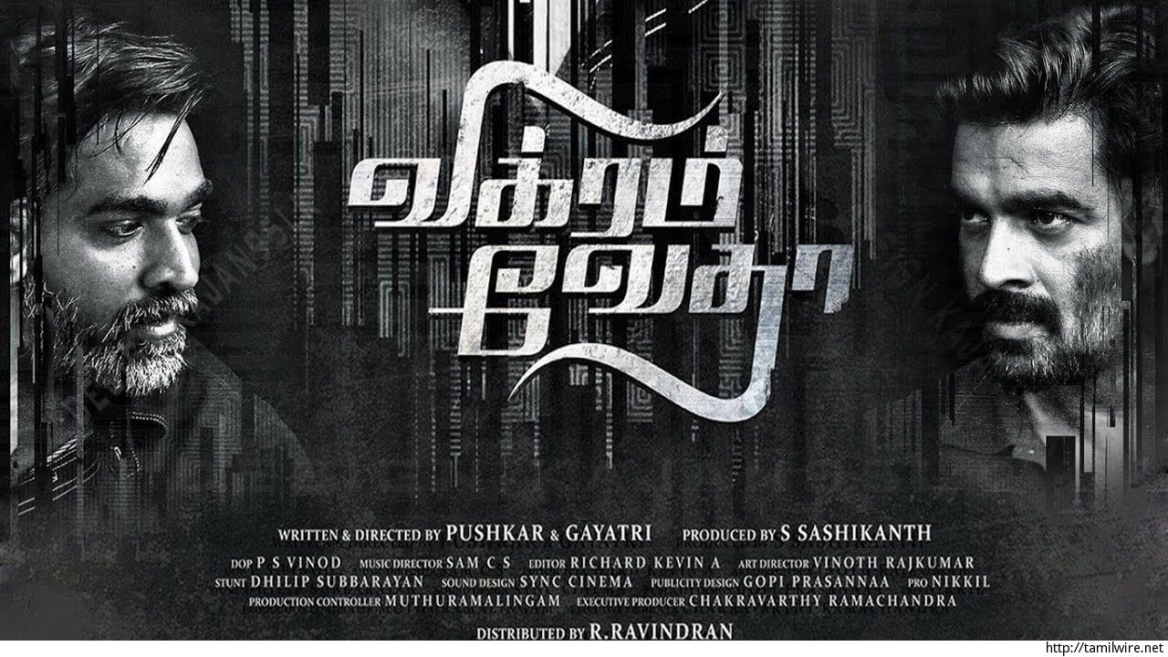 Vikram Vedha - Tamil Movie Review - Tamil Movies Portal (TamilWire ...