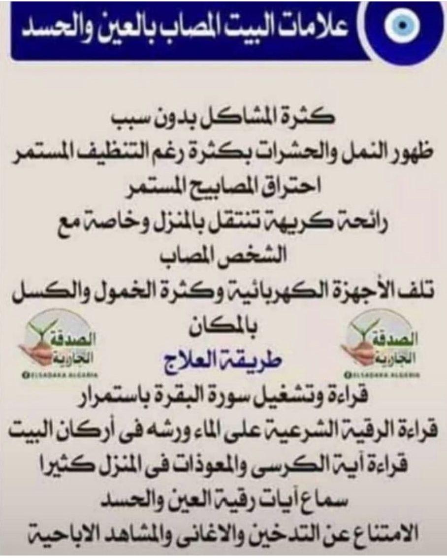 Pin By Kadi On Islam Islamic Quotes Islam Sayings