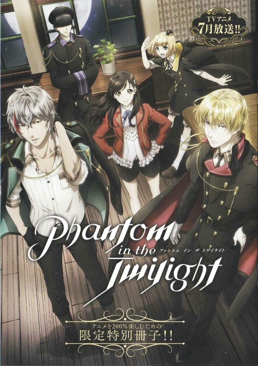 Phantom in the twilight animetv 2018