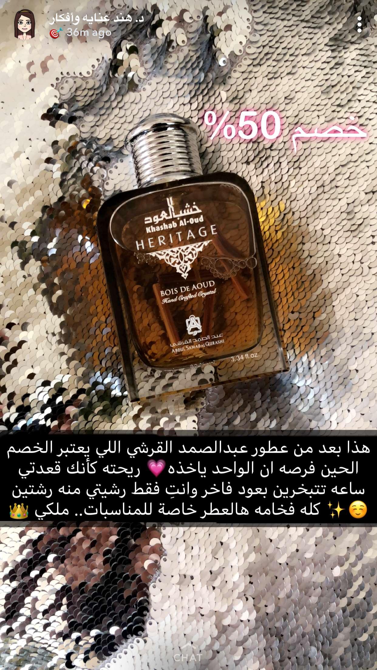 عطورات شرقية Lovely Perfume Beauty Skin Care Routine Makeup Skin Care