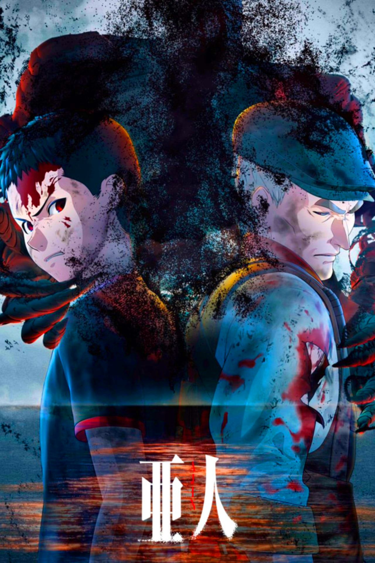 Shakugan no Shana III (Final) /// Genres Action, Drama
