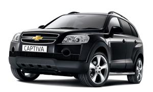 Rent A Car Car Rental Car Hire Rentaldeals Gr Chevrolet Captiva Chevrolet Captiva