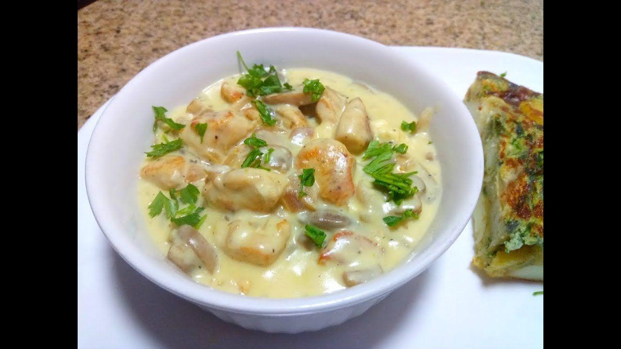 اروع دجاج بالكريمة طريقة المطاعم مع كل أسراره هشام للطبخ Poulet A La Creme