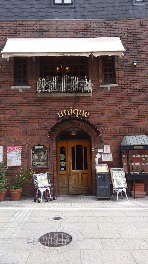 阪急岡本駅前すぐにある、「cafe de unique 」へ行ってきました♪こんな外観(* ̄∇ ̄)ノ改札を出てすぐにあるため、この建物は目を惹きます!!!(゜ロ゜ノ)ノ店内はこちら(°▽°)純喫茶かと思いきや、昼からアルコールもいただけます(^w^)なお、1階は喫煙可で