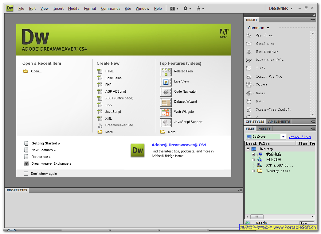 Adobe dreamweaver cs4 rus portable скачать
