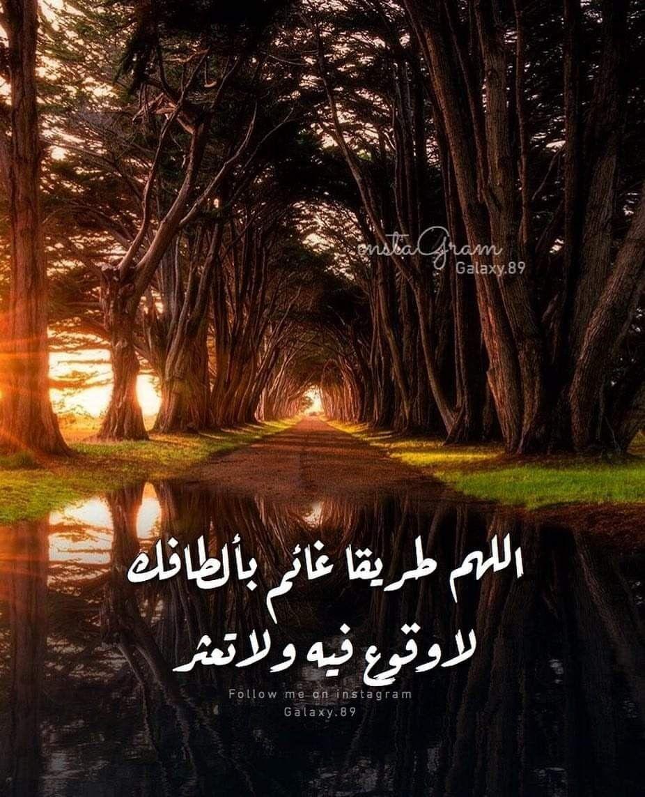 Pin By Hoda Rekaby On كلمات Jumma Mubarak Beautiful Images Beautiful Images Image