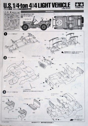 Willys Maquette Et 1944Montage Jeep Concept Tamiya 148Cars VUpGqSMz