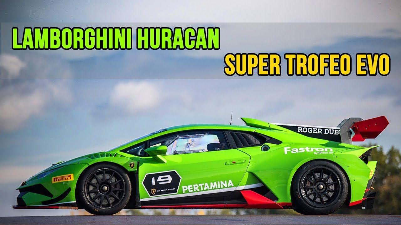 lamborghini huracan super trofeo evo the future of the supercar rh pinterest com lamborghini gallardo super trofeo a vendre