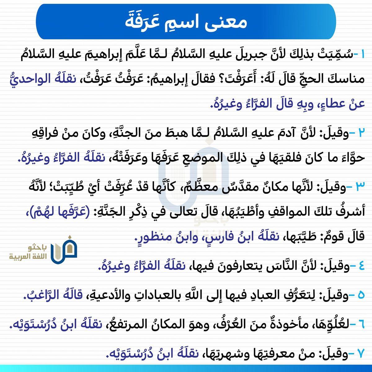 Pin By Nidal Alrashi On معنى الأنوثة Photo Quotes Life Rules Words