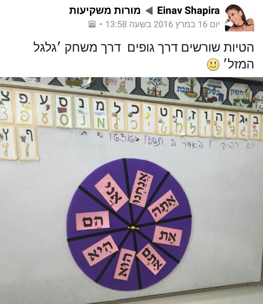Hebrew Reading Practice Worksheet