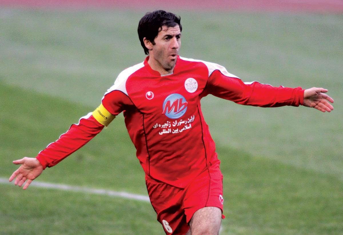 Karim Bagheri - کریم باقری | Football, Favorite team, Sports jersey