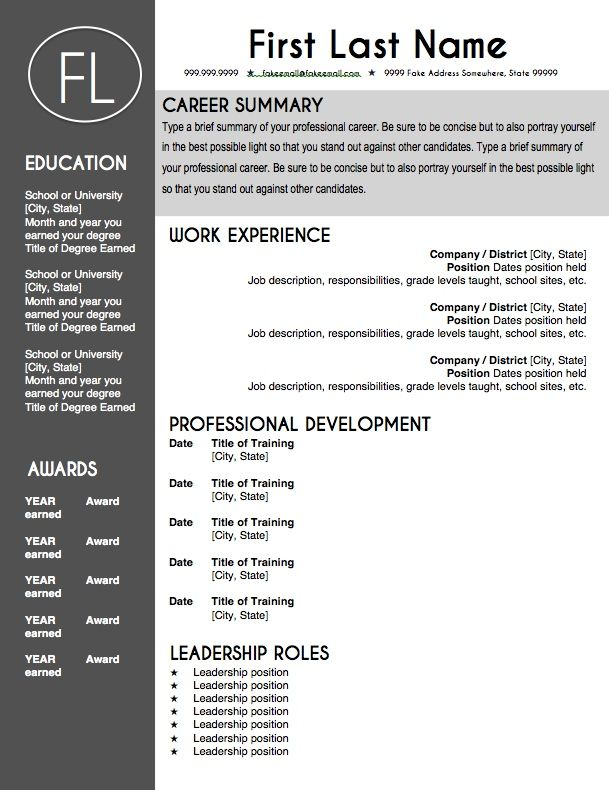 Teacher Resume Template - Sleek Gray and White Leadership roles - Concise Resume Template
