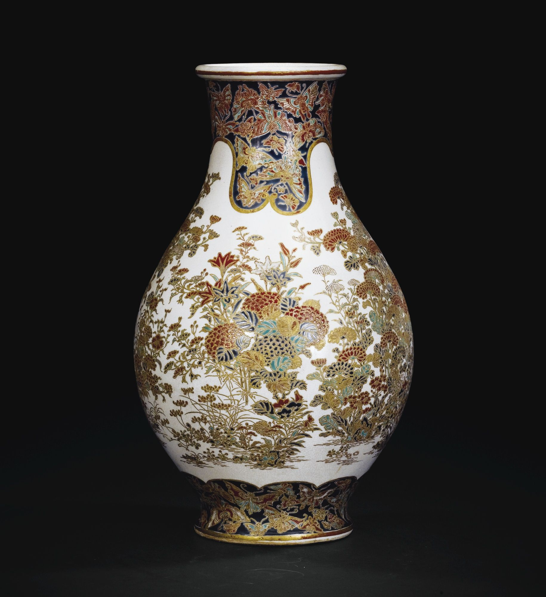 A satsuma vase japan edo period signed tawara gyokkozan a satsuma vase japan edo period signed tawara gyokkozan kunimitsu and dated march 1819 reviewsmspy