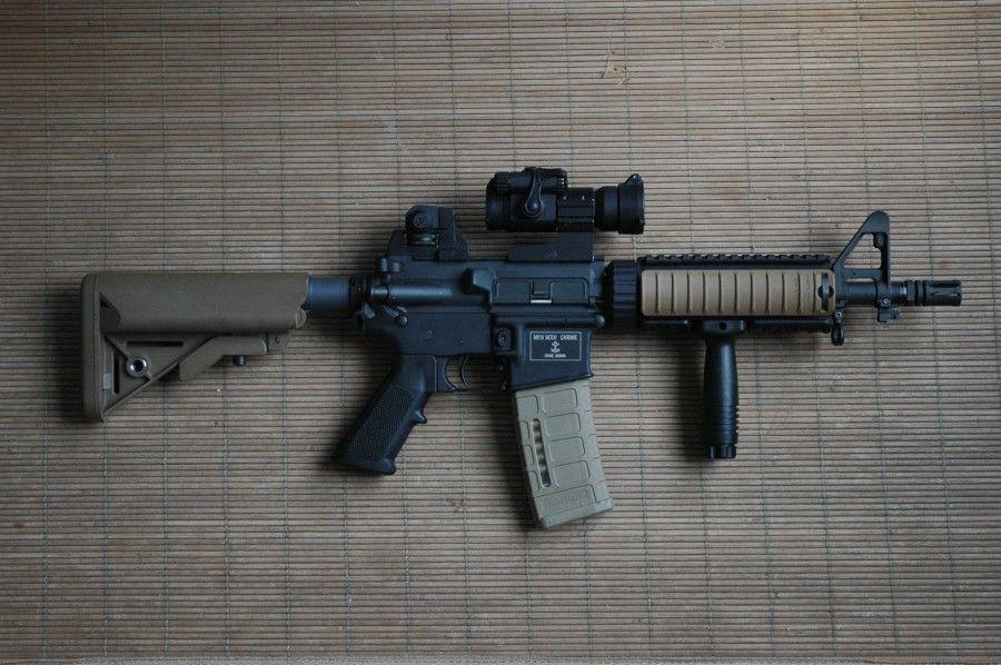 logo410.jpg 900×598 pixels Guns, Guns tactical, Hunting guns