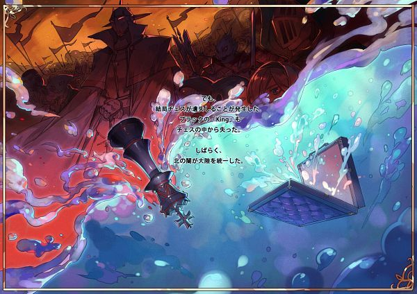 Entries by Trickster of Thieves tagged Pixiv Fantasia: Fallen Kings | page 8 - Zerochan Mobile