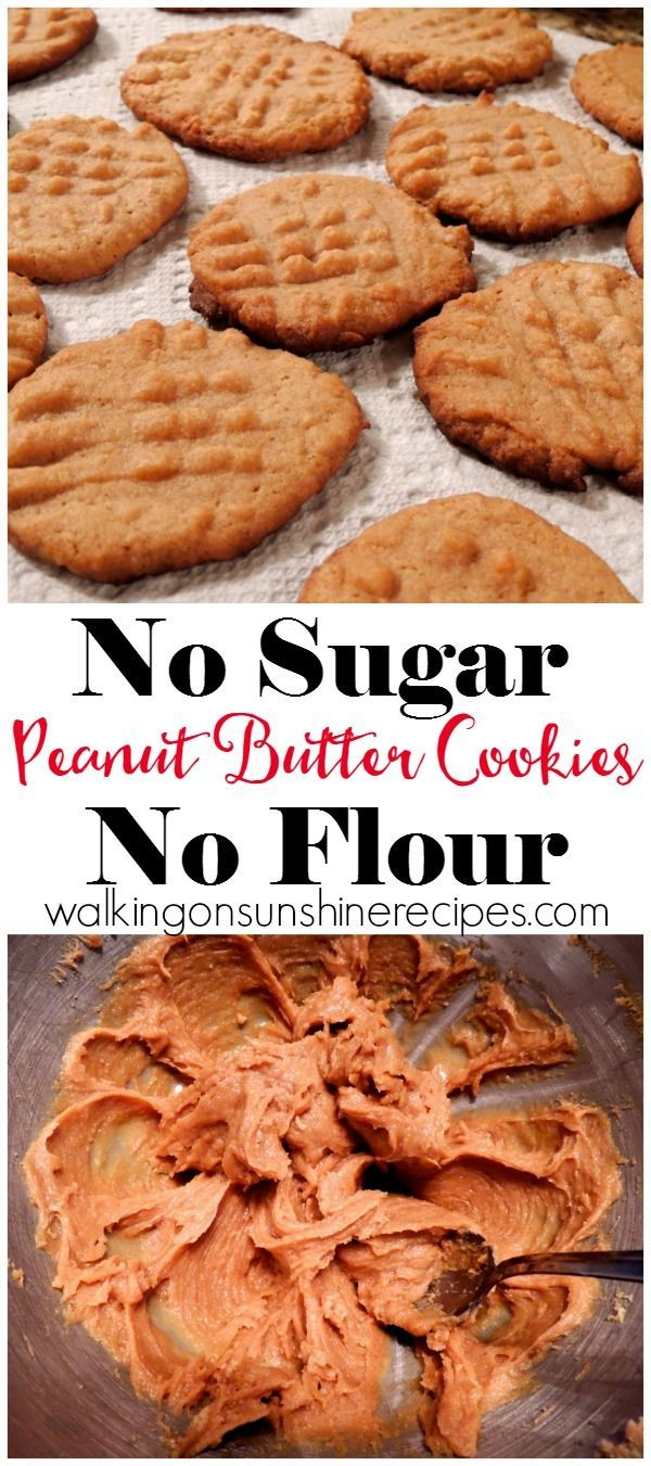 Peanut Butter Cookies made with No Added Sugar or Flour