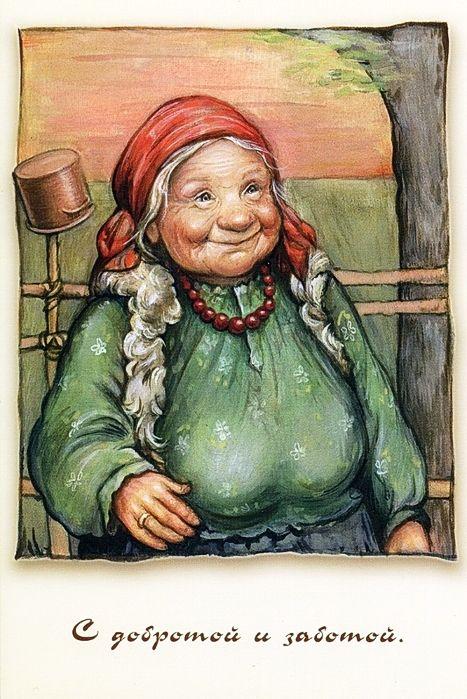 старая бабушка в онал