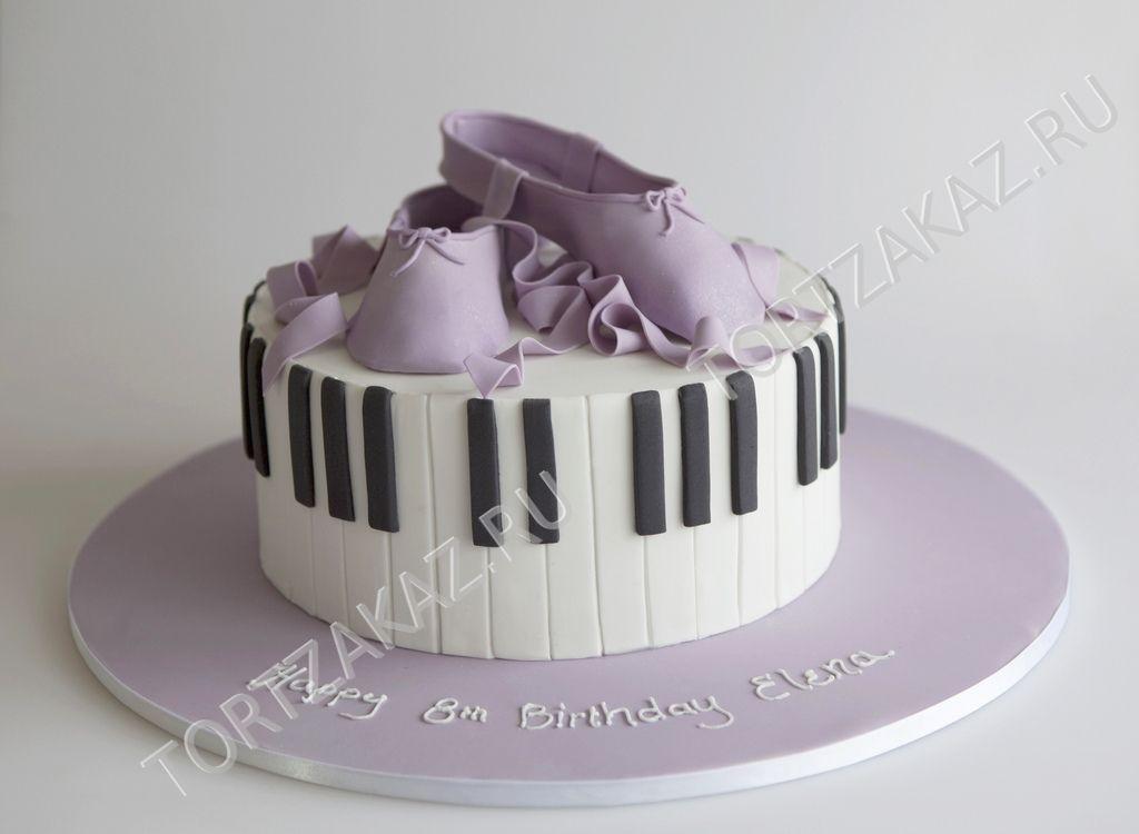 Рецепты тортов фирмы барс фото | Торты на музыкальную тему ...