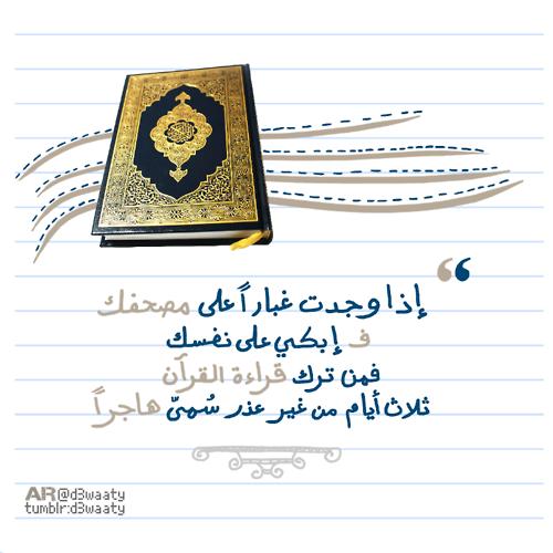 Mali Fe Allah Cool Words Allah Words