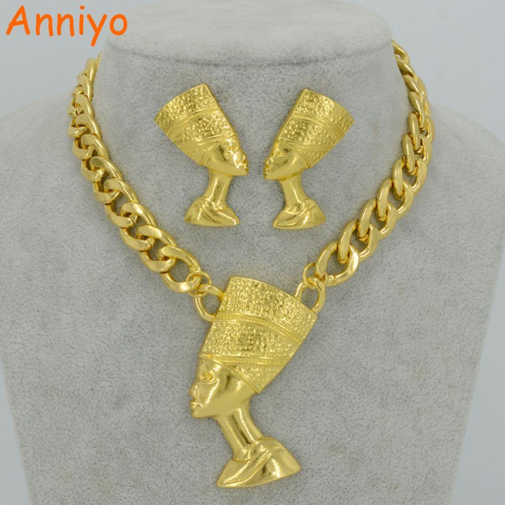 Anniyo two gold color egyptian queen nefertiti pendant thick chain