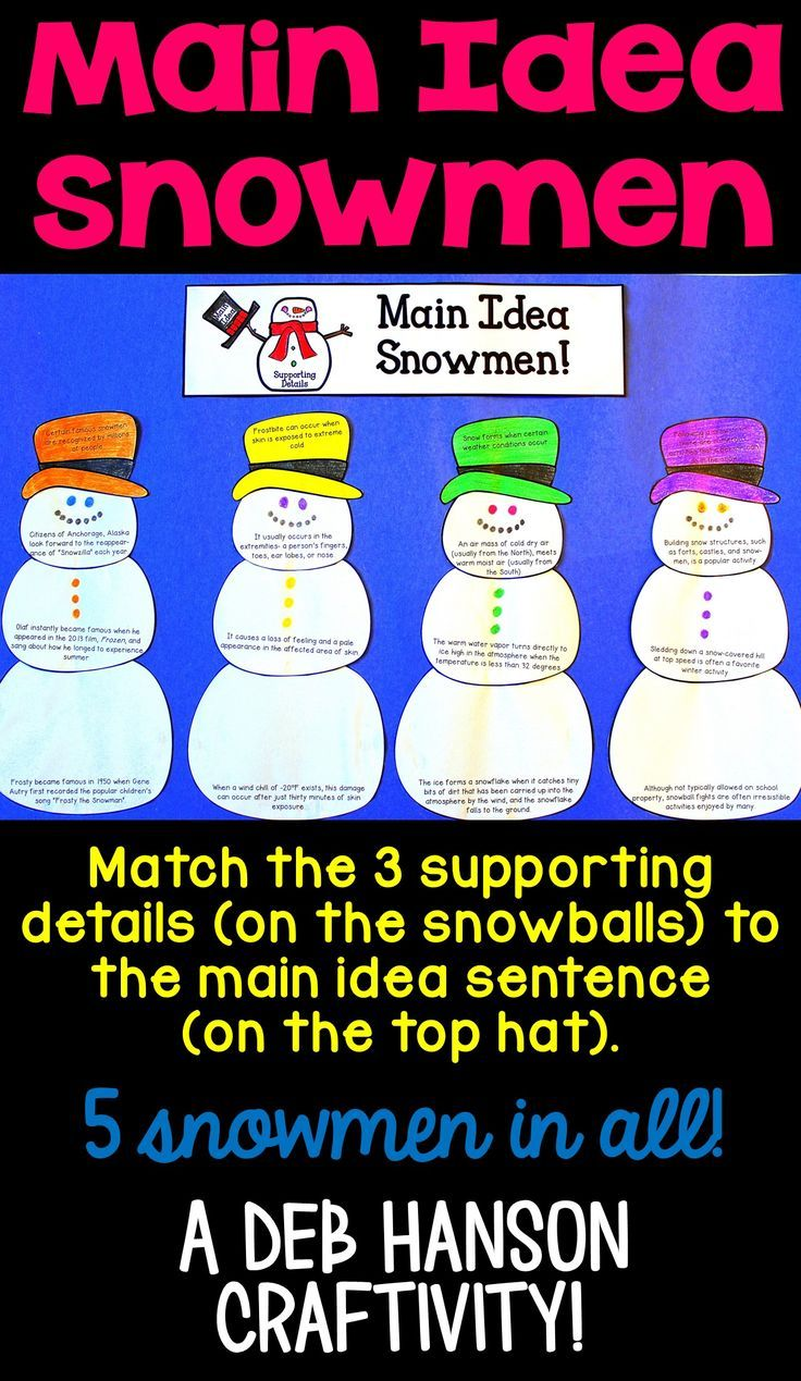 A Winter Main Idea Craftivity Read The Sentence On Each Of The 15 Snowballs And Match Them To The Appro Main Idea Craftivity Winter Bulletin Boards Craftivity